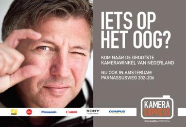 Kamera Express - Print advert